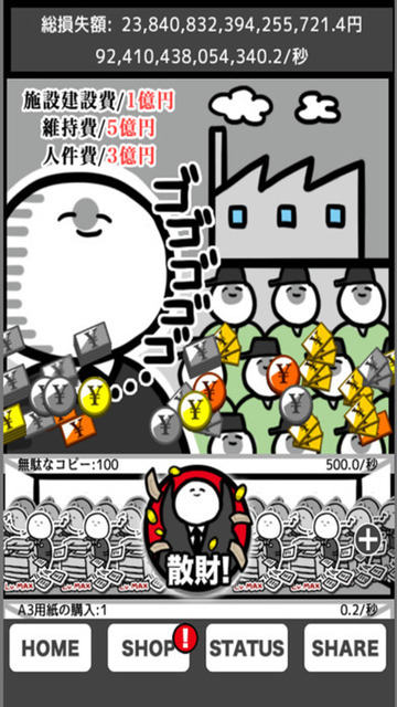 screen696x696 (17).jpeg